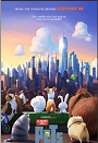 The Secret Life of Pets movie poster thumbnail link to detail view