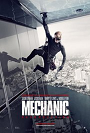 Mechanic: Resurrection movie poster thumbnail link to detail view