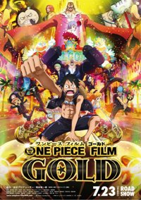 One Piece Film: Gold movie poster thumbnail link to detail view