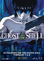 movie poster for Ghost in the Shell (Japanese Edition)