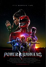 Power Rangers movie poster thumbnail link to detail view
